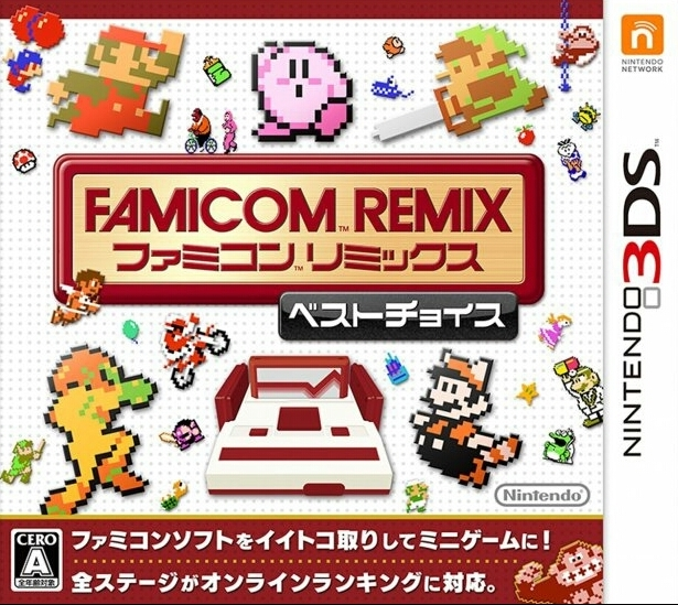 Famicom Remix Best Choice for 3DS Walkthrough, FAQs and Guide on Gamewise.co