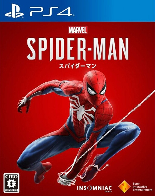 Spider-Man (PS4) [Gamewise]