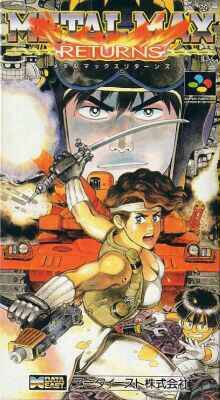 Metal Max Returns for SNES Walkthrough, FAQs and Guide on Gamewise.co