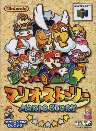 Paper Mario for N64 Walkthrough, FAQs and Guide on Gamewise.co