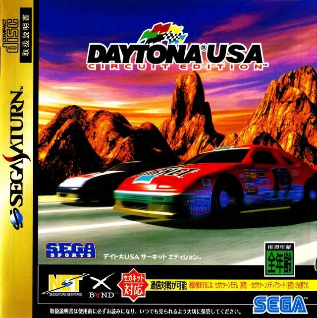 Gamewise Daytona USA Championship Circuit Edition Wiki Guide, Walkthrough and Cheats
