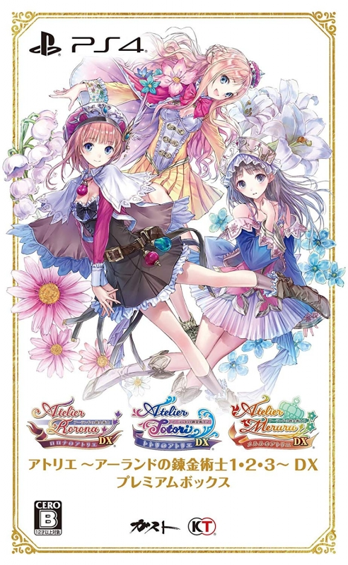 Atelier: The Alchemist of Arland 1-2-3 DX for PS4 Walkthrough, FAQs and Guide on Gamewise.co