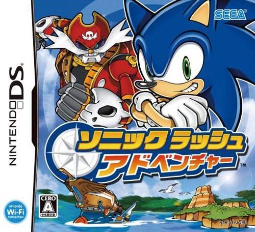 Sonic Rush Adventure Wiki - Gamewise