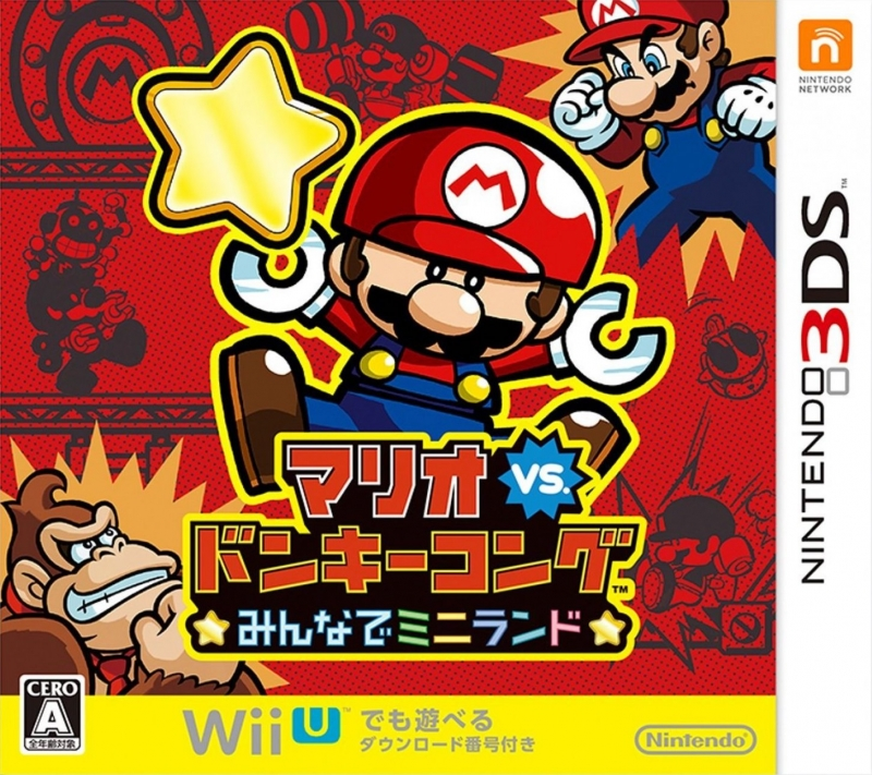 Mario vs. Donkey Kong: Tipping Stars for 3DS Walkthrough, FAQs and Guide on Gamewise.co