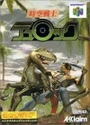 Gamewise Turok: Dinosaur Hunter Wiki Guide, Walkthrough and Cheats