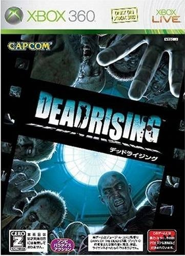 Dead Rising on X360 - Gamewise