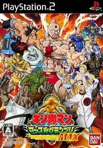 Kinnikuman Muscle Grand Prix Max [Gamewise]