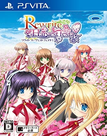 Rewrite: Harvest Festa! for PSV Walkthrough, FAQs and Guide on Gamewise.co