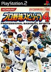 Pro Yakyuu Spirits 4 on PS2 - Gamewise