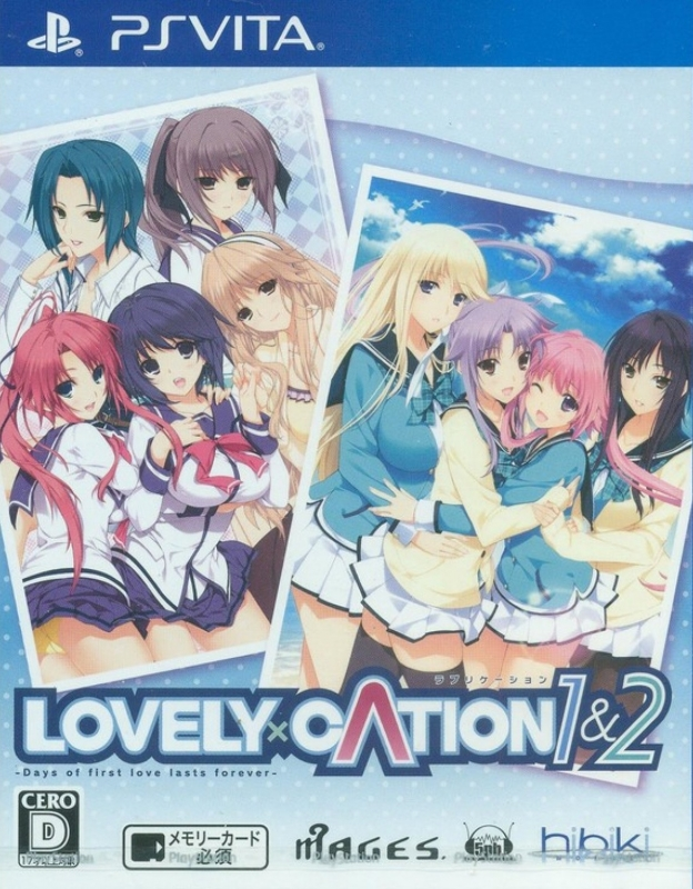 Lovely x Cation 1 & 2 on PSV - Gamewise