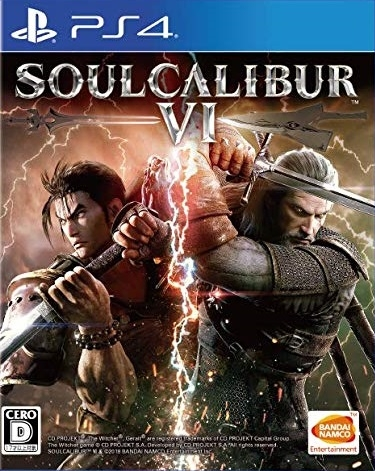 SoulCalibur VI on PS4 - Gamewise