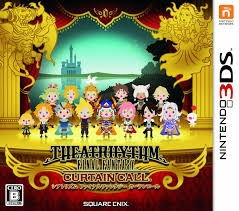 Theatrhythm Final Fantasy: Curtain Call for 3DS Walkthrough, FAQs and Guide on Gamewise.co