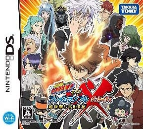 Gamewise Katekyoo Hitman Reborn! DS Flame Rumble XX - Kessen! Shin 6 Chouka Wiki Guide, Walkthrough and Cheats