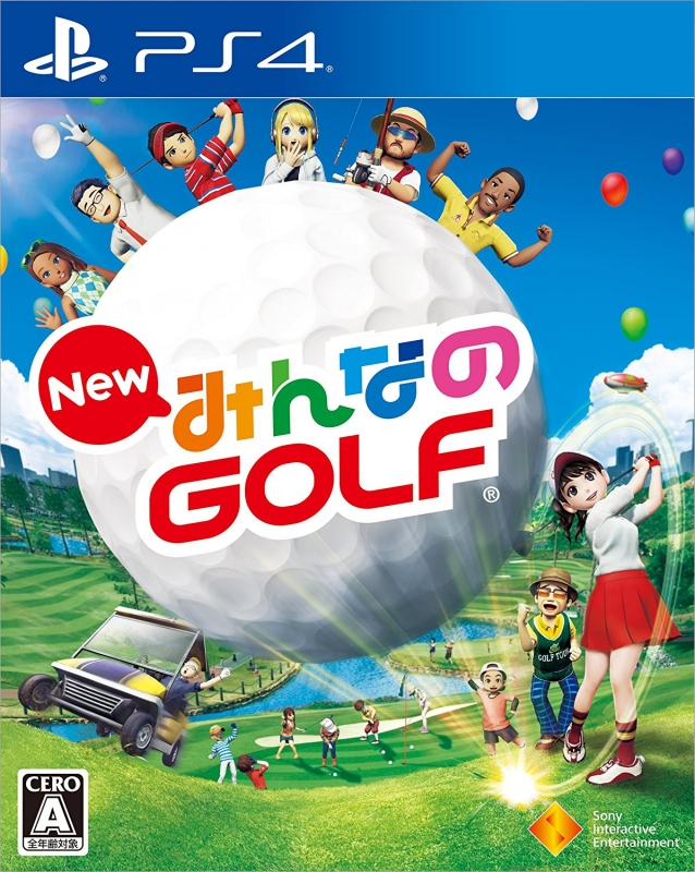 Everybody's Golf [Gamewise]