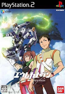 Gamewise Eureka Seven Vol. 2: The New Vision Wiki Guide, Walkthrough and Cheats
