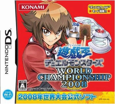 Gamewise Yu-Gi-Oh! World Championship 2008 Wiki Guide, Walkthrough and Cheats