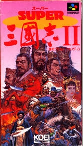 Romance of the Three Kingdoms II on SNES - Gamewise