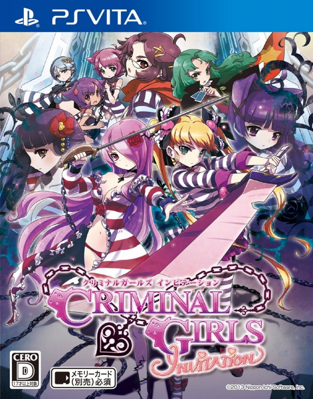 Criminal Girls: Invitation Wiki on Gamewise.co