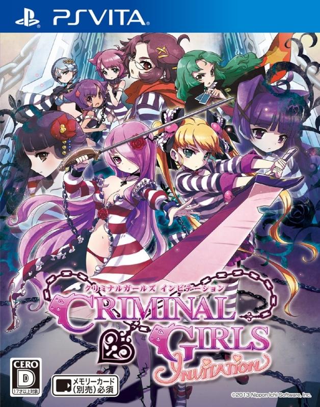 Criminal Girls: Invitation on PSV - Gamewise