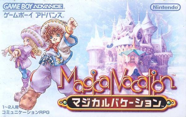 Magical Vacation Wiki on Gamewise.co