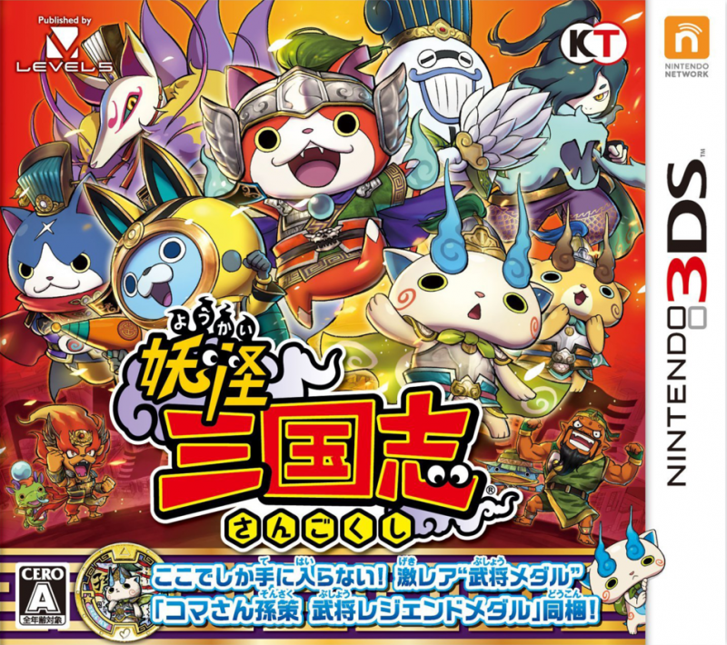 Yokai Sangokushi on 3DS - Gamewise