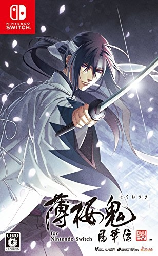 Hakuoki: Shinkai - Fuukaden | Gamewise