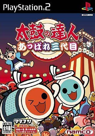 Taiko no Tatsujin: Appare Sandaime on PS2 - Gamewise