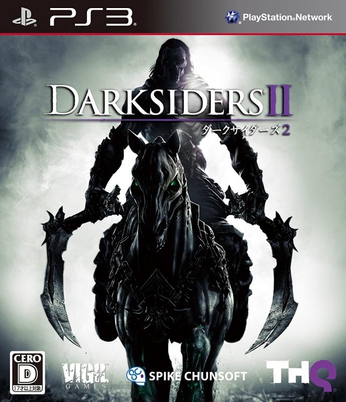 Darksiders II | Gamewise