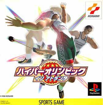 International Track & Field on PS - Gamewise