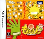 Moyashimon DS | Gamewise