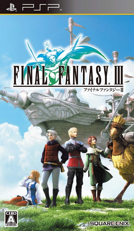 Final Fantasy III for PSP Walkthrough, FAQs and Guide on Gamewise.co