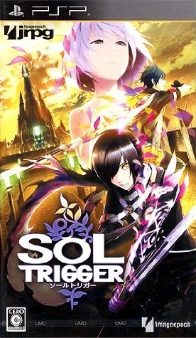 Sol Trigger for PSP Walkthrough, FAQs and Guide on Gamewise.co