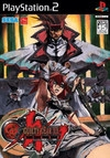 Guilty Gear XX Slash for PS2 Walkthrough, FAQs and Guide on Gamewise.co
