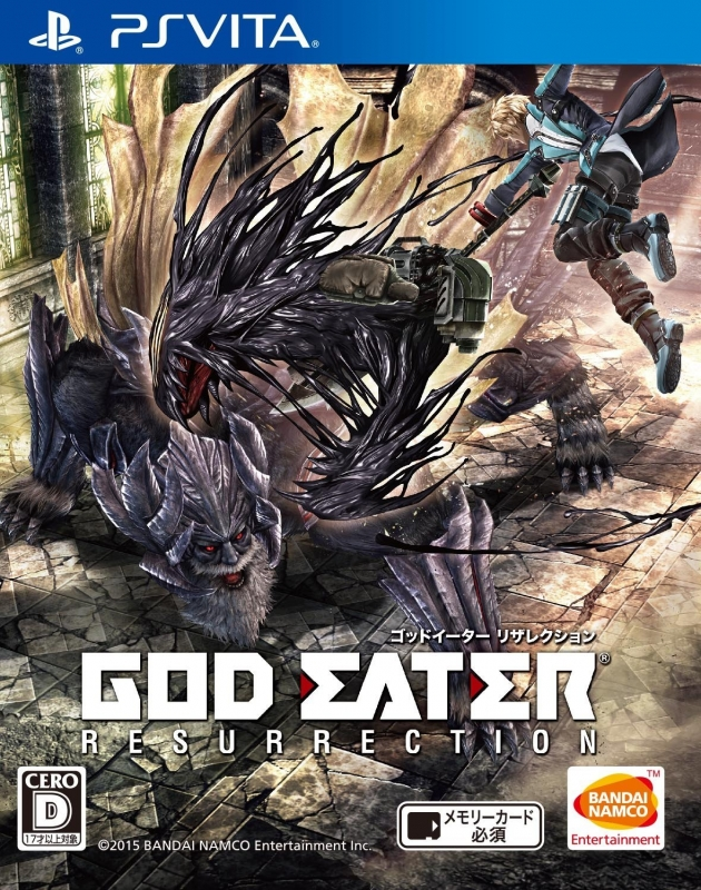 God Eater Resurrection for PSV Walkthrough, FAQs and Guide on Gamewise.co