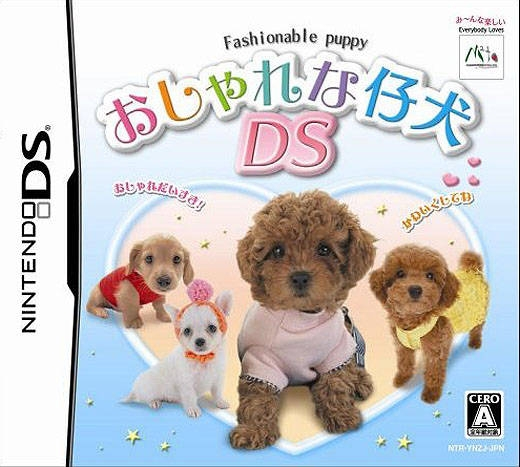 Fashionable Puppy: Oshare na Koinu DS Wiki - Gamewise