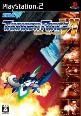 Thunder Force VI on PS2 - Gamewise