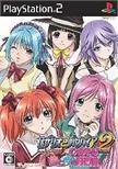 Rosario to Vampire CAPU 2: Koi to Yume no Kyousoukyoku | Gamewise