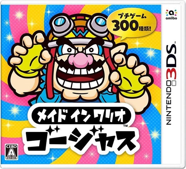 WarioWare Gold on 3DS - Gamewise