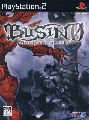 Busin 0: Wizardry Alternative Neo