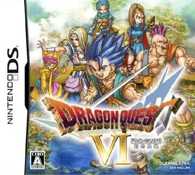 Dragon Quest VI: Realms of Revelation for DS Walkthrough, FAQs and Guide on Gamewise.co