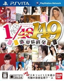 AKB1/149: Love Election Wiki on Gamewise.co