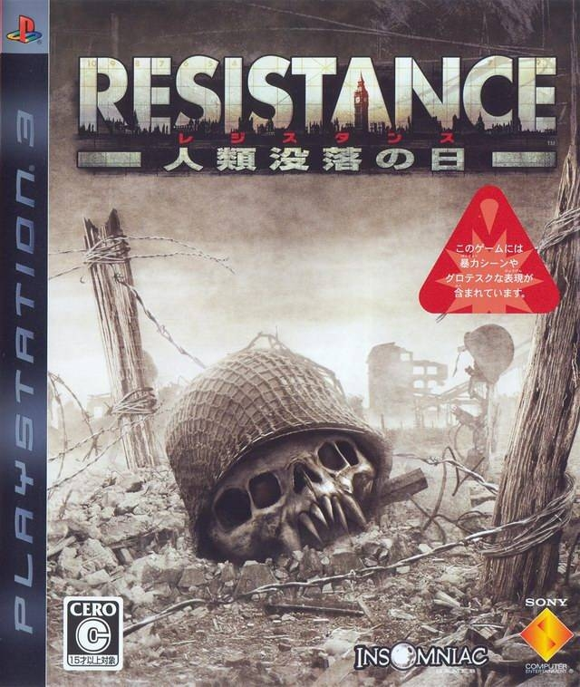 Gamewise Resistance: Fall of Man Wiki Guide, Walkthrough and Cheats