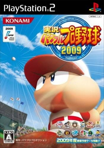 Jikkyou Powerful Pro Yakyuu 2009 [Gamewise]