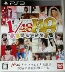 AKB1/149: Love Election Wiki - Gamewise