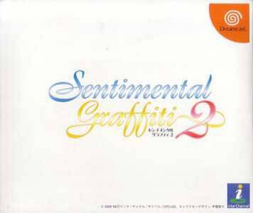 Gamewise Sentimental Graffiti 2 Wiki Guide, Walkthrough and Cheats