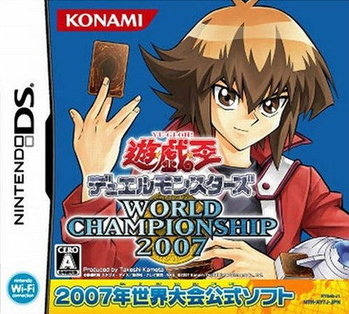 Yu-Gi-Oh! World Championship 2007 on DS - Gamewise