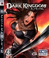 Gamewise Untold Legends: Dark Kingdom Wiki Guide, Walkthrough and Cheats