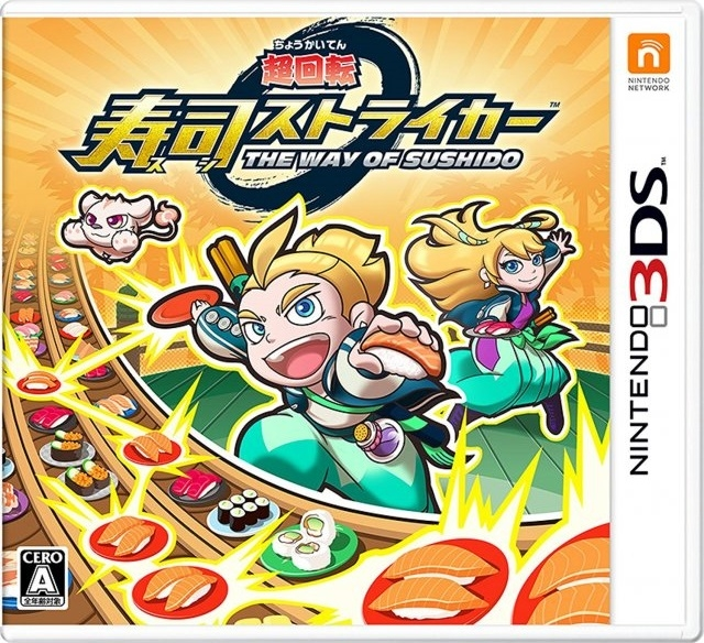 Sushi Striker: The Way of Sushido on 3DS - Gamewise