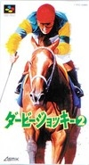 Derby Jockey 2 | Gamewise