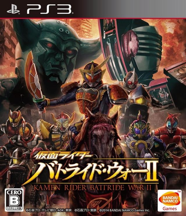 Gamewise Kamen Rider: Battride War 2 Wiki Guide, Walkthrough and Cheats